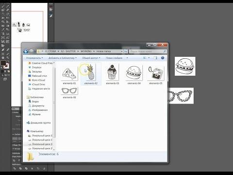 Как сохранить в иллюстраторе без фона