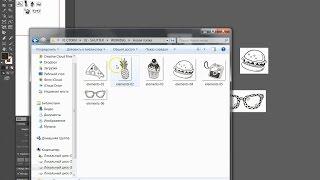 PNG из иллюстратора. сохранение элементов на прозрачном фоне