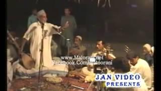 Molla Kamalhaan Baluch   Baluchi Diwaan 9ملا کمال خان هوت بلوچی دیوان