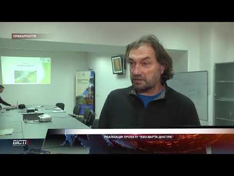 """Реалізація проекту """"Еко-Варта Дністра"""""""