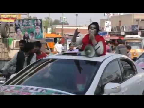 Part-2 Madiha Rana Leading PMLN Women Youth Wing Rally @ Social Media Convention 8th March 2018, FSD