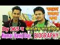 কেনেকৈ ষ্টুডিঅত নিউজ পঢ়া হয় ?Dy 365 Popular Anchor/Journalist Kumar David Das Biography by Bhukhan