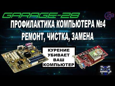 P5GD1-VM VIDEO TREIBER WINDOWS 10