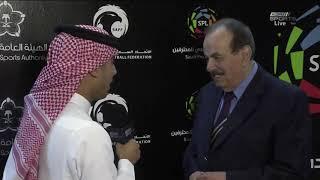فيديو تدشين الدوري السعودي 2019-2020