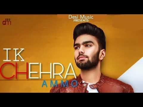Ik Chehra (Full Song) Ammo-Ronn A -New Punjabi Songs 2018- Latest Punjabi Song 2018