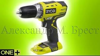 Ryobi RCD 1802 (шуруповёрт) ONE+(Не забываем делиться видосом!) Шуруповёрт Ryobi RCD 1802 ONE+ Питание аккумулятор 18 в (ONE+) Диаметр патрона 13 мм (Само..., 2014-12-27T07:10:03.000Z)