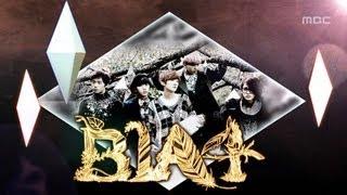 B1A4 - Tried To Walk, 비원에이포 - 걸어 본다, Show Champion 20121204 thumbnail