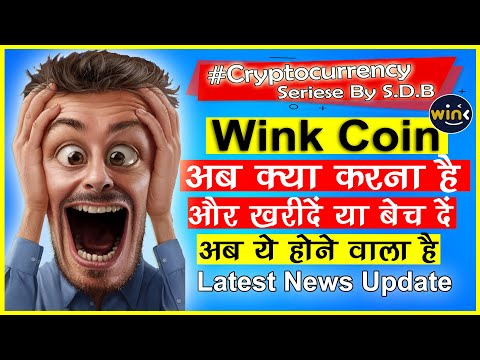 WINK (WIN) COIN