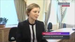Natalia Poklonskaya Nyaa Nyaa :3