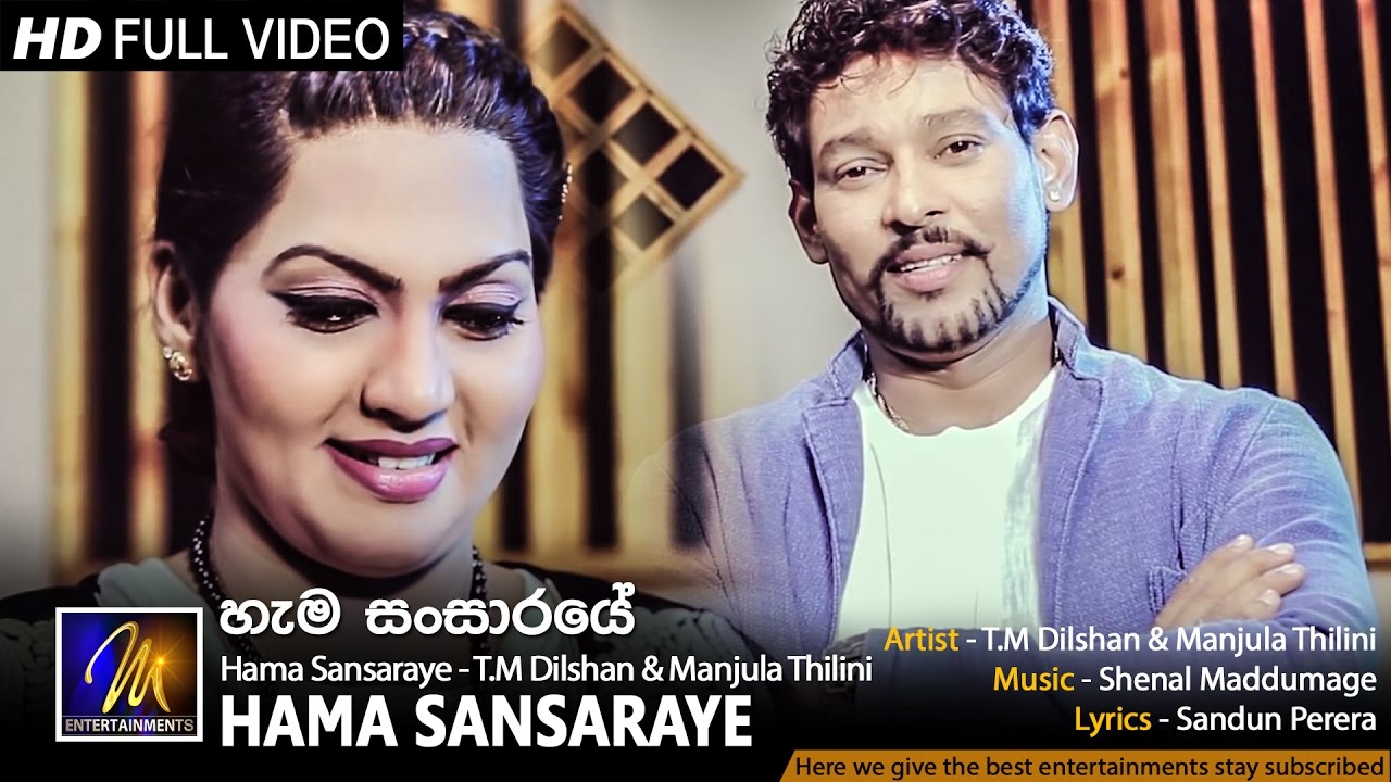 Srilankan Models & Actresses: Manjula Thilini