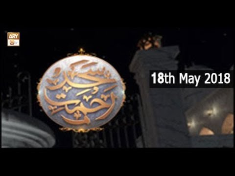 Rehmat-e-Sahar (KHI) - 18th May 2018 - ARY Qtv