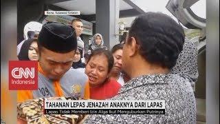 connectYoutube - Viral... Tahanan Menangis, Tak Bisa Ikut Kubur Almarhum Putrinya