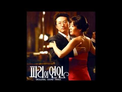 Jo Sung Mo (조성모) - 너의 곁으로