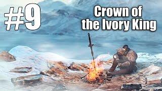 Горящий сундук с языком [Dark Souls 2: Ivory King DLC #9]