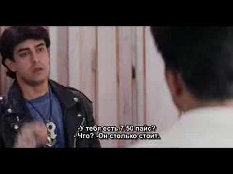 Ghulam . Aamir Khan sing Mera Naam Chin Chin Choo -rus. subs