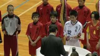 2012/3/28 平成23年度第7回春の全国中学生ハンドボール選手権8 閉会式