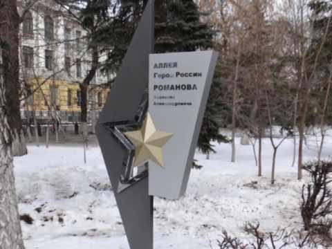 Саратовский военный Краснознамённый институт войск национальной гвардии