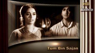 Tum Bin Sajan | Suhane Pal | Gaban 1966 | Vipin Sachdeva | Sadhana Sargam | HD