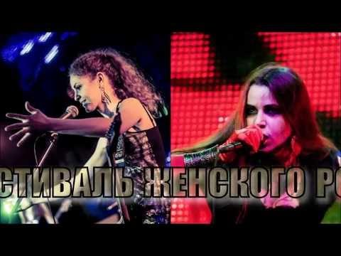 "GIRLS IN ROCK в Иваново группа ""RadioCat"""