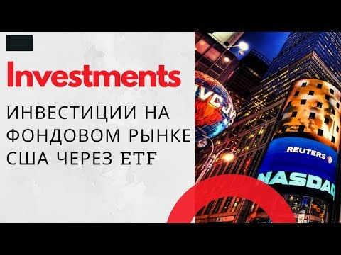 Международный инвестиционный банк (МИБ)