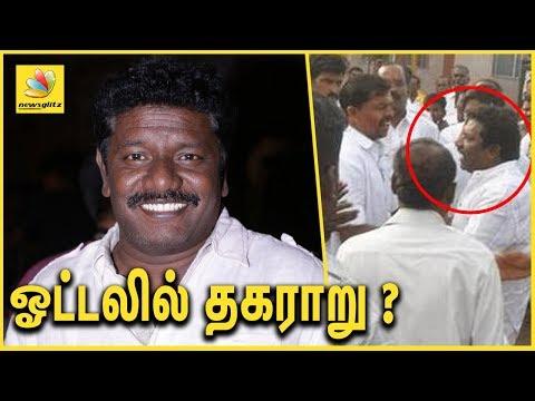 நட்சத்திர ஓட்டலில் தகராறு ? Case Filed Against Karunas Friends in Chennai Star Hotel ! Latest News