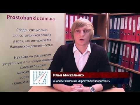 Отзывы О Кредит 24 Кзиз YouTube · Длительность: 5 мин19 с  · отправлено: 3 дн. назад · кем отправлено: Таисия Федотова