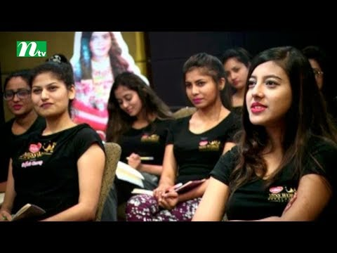 Miss World Bangladesh 2017 | Episode 07