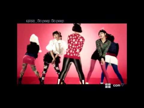 T-ara 티아라 - Bo Peep Bo Peep (Robotaki Remix feat. Sachiko)