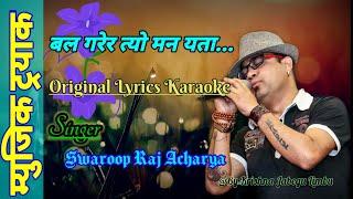 Bal Garera Tyo Man Yeta Original Lyrics Clear Karaoke Swaroop Raj Acharya Krishna Jabegu Limbu