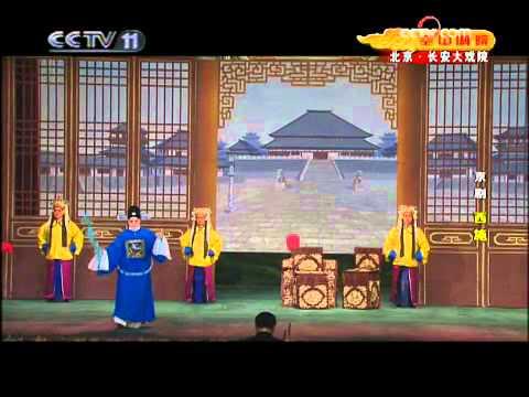 梅派名票楊維筠女士和名票王偉先生合作演出三娘教子   Doovi