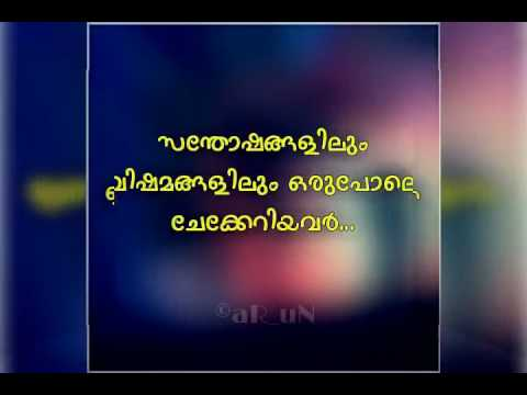 Malayalam Friendship Whatsapp Status Video Quotes Youtube