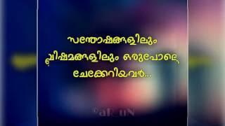 Malayalam Friendship WhatsApp status video quotes
