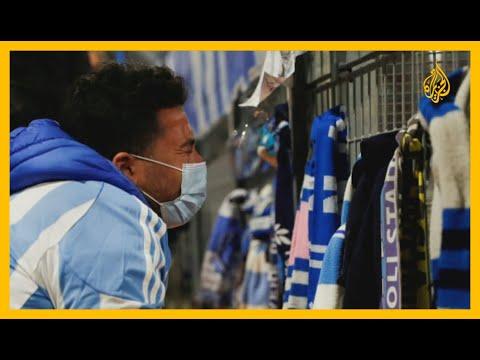نظرة وداع أخيرة.. الأرجنتين تودع الأسطورة مارادونا