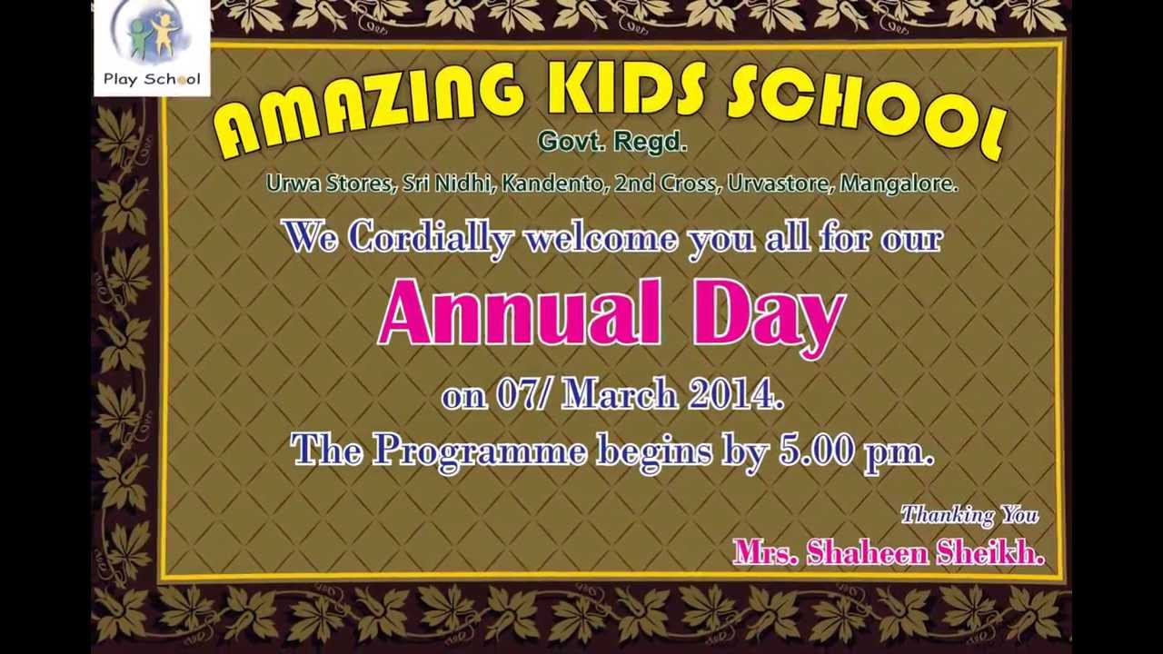 Annual day invitation youtube annual day invitation amazing kids school stopboris