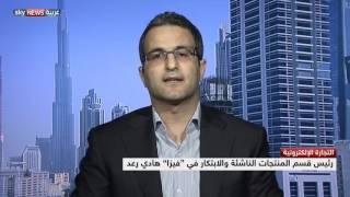 """شركة """"فيزا"""" العالمية تطلق منصة إلكترونية تشجّع على الابتكار في قطاعي الدفع والتجارة"""