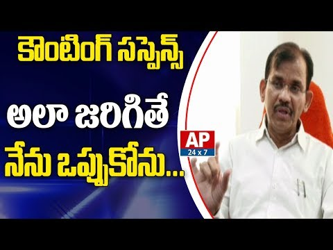 EC Officer Gopalakrishna Dwivedi Announce Counting Process and Faults | AP24x7