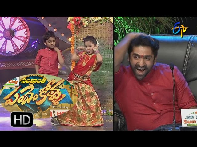Hyper Aadi Performance | ETV Sankranthi Special Event | Pandem Kollu | 14th Jan 2017