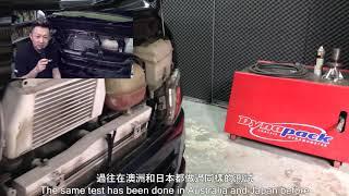 HDi Hiace GT2 intercooler kit Dyno Test 2018 Cantonese 廣東話