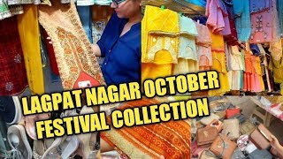 Lajpat Nagar Market Delhi | Festival October collection Lajpat Central market| GUIDE ||SHOP||HINDI|