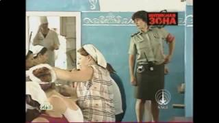 СЕКС В ЖЕНСКОЙ ЗОНЕ (SEX IN WOMEN AREA )