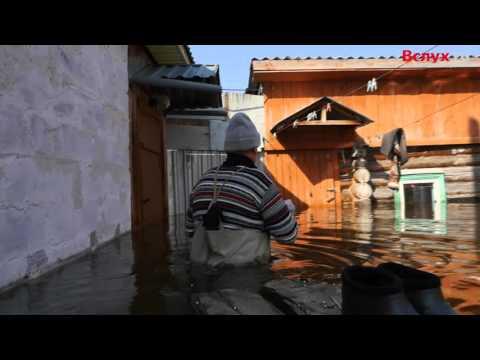 потоп в Ишиме часть 2