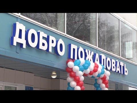 Открытие фока в г.о. Лосино-Петровский