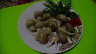 Маринованные шампиньоны. Лучший рецепт маринованных грибов