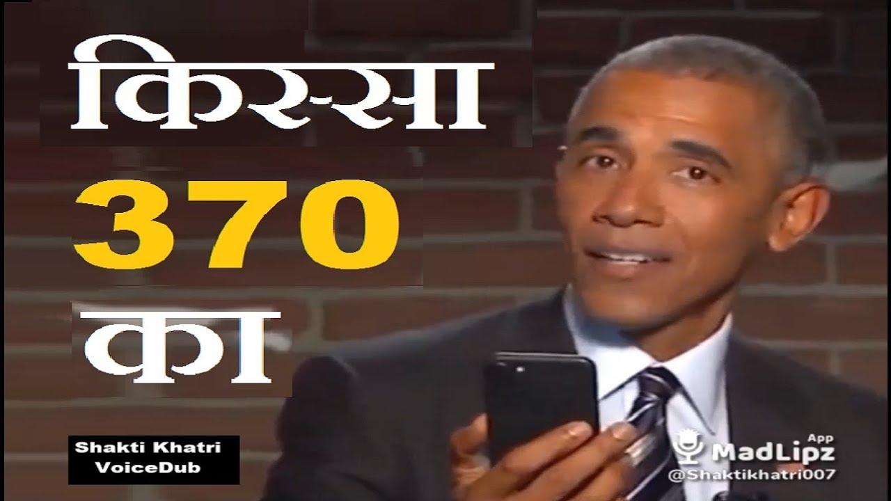Article 370 | Dhara 370 | Haryanvi Dubbing | Funny Videos | Madlipz Video By Shakti Khatri