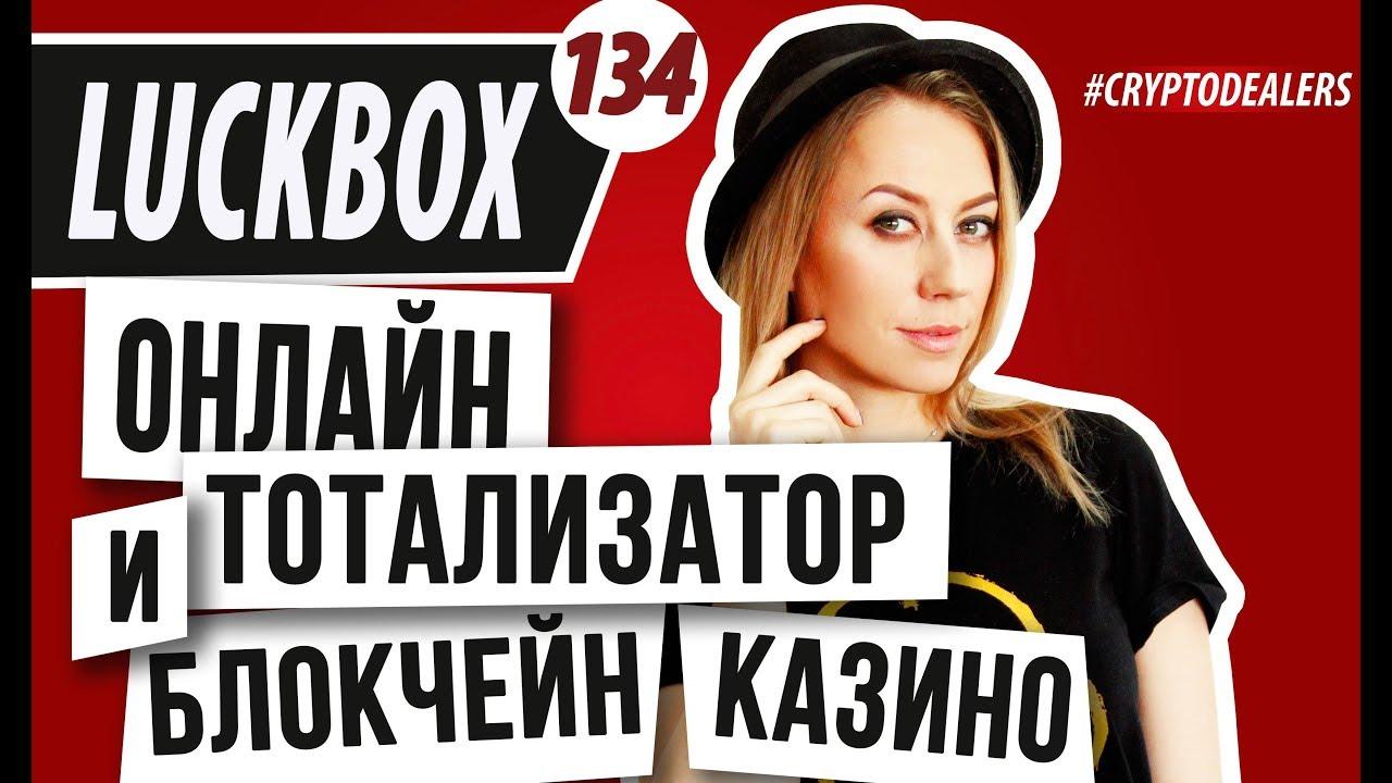 Русское лото результаты 1088 тираж