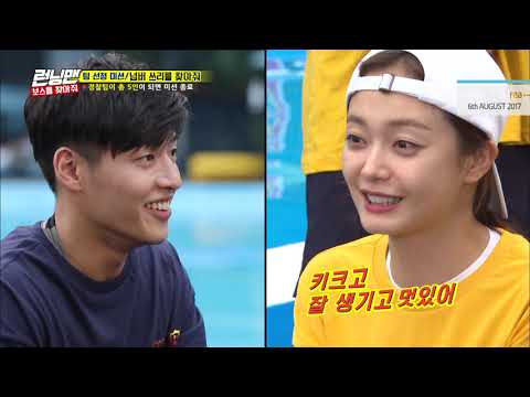 RUNNINGMAN THE LEGEND] [EP 362-4] | Park Seo-joon & Kang Ha