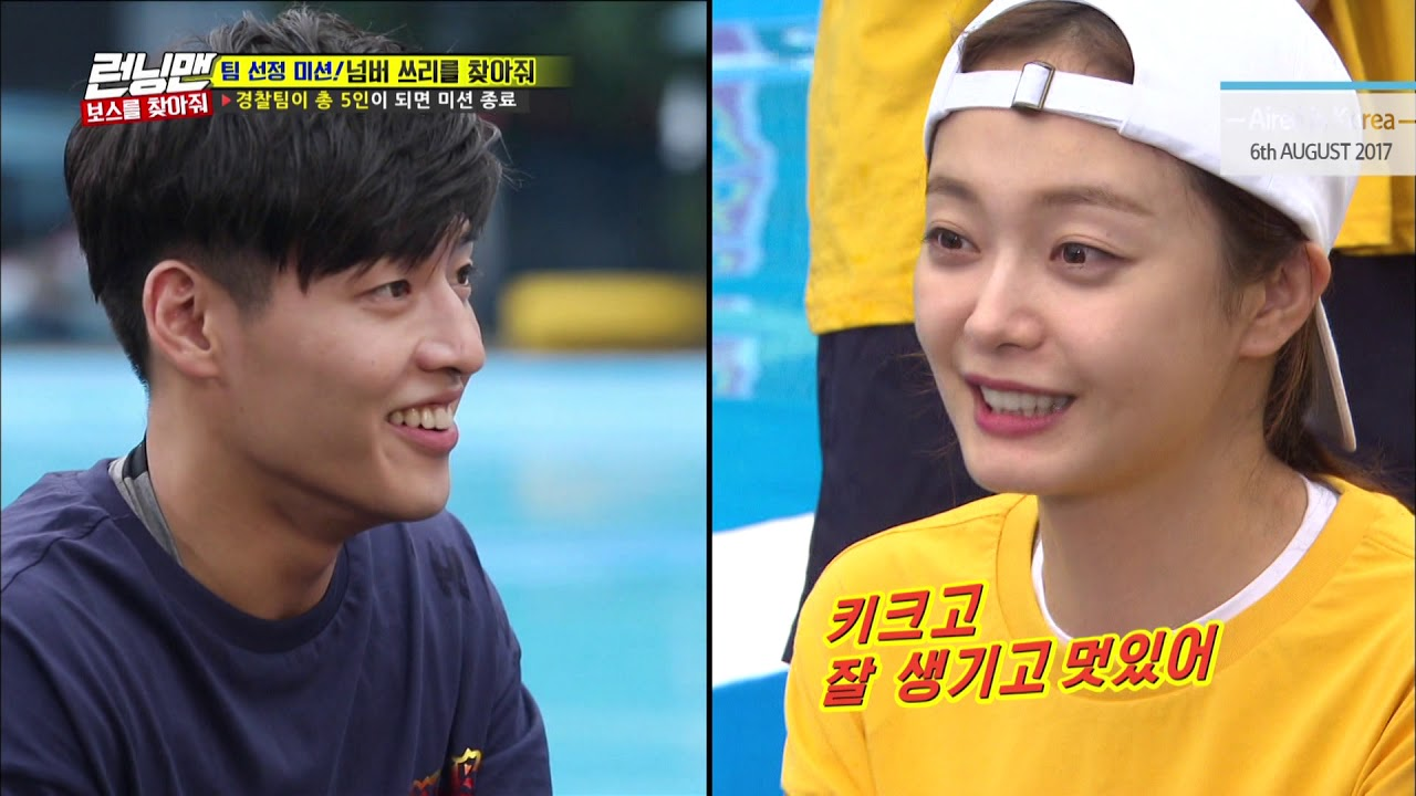 [RUNNINGMAN THE LEGEND] [EP 362-4] | Park Seo-joon & Kang Ha-neul '3  Answering Game' (ENG SUB)