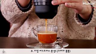 MUHAV 머햅 미니 에스프레소 커피 메이커_원두로 추…