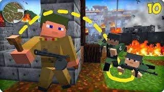 Вторая Мировая Война [ЧАСТЬ 10] Call of duty в Майнкрафт! - (Minecraft - Сериал)