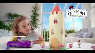 【伯寶行】Ben & Holly豪華城堡、莉莉的國王轎車